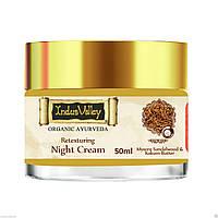 Восстанавливающий ночной крем для лица Indus Valley с сандалом, кокумом и миндалём, Indus Valley Retexturing Night Cream, Аюрвед
