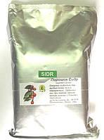 Аюрведический порошок Сидр 250 г., Sidr powder, косметическое средство cosmetic - grade, Аюрведа Здесь