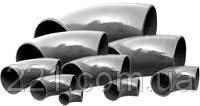 Отвод от производителя Ду15/21 ГОСТ17375-01, ГОСТ30753-01