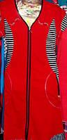 Трикотажный женский халат в полоску