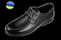Туфли подростковые из натуральной кожи МИДА 31119