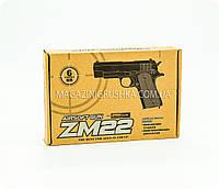 Игрушечный пистолет «Airsoft Gun» ZM22