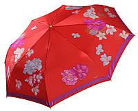 Женский зонт Три Слона САТИН ручка кожа ( полный автомат ) арт.125-11
