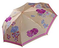 Женский зонт Три Слона САТИН ручка кожа ( полный автомат ) арт.125-13