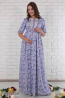 """Шикарное длинное платье для беременных и кормления """"Tamana"""", голубые цветы на экрю"""