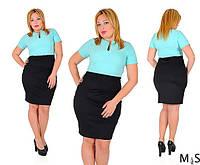 Женское модное батальное платье , фото 1