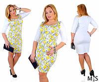 Женское модное батальное платье лимоны