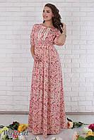 """Шикарное длинное платье для беременных и кормления """"Tamana"""", розовые цветы на экрю 1"""