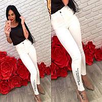 Белые брюки коттон #9006