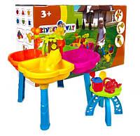 Детский песочный столик с песочным набором, стулом и лейкой (01-121-1)