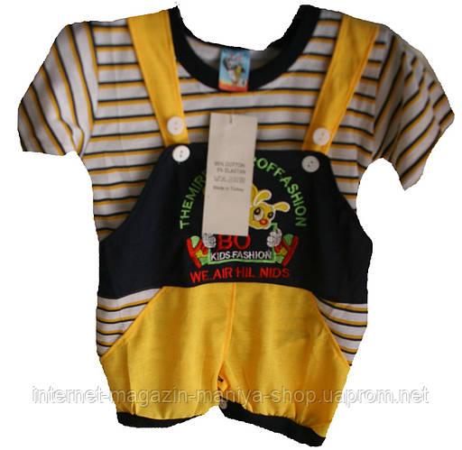 костюм для самых маленьких деток