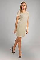 Милое женское платье из фасонного трикотажа