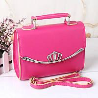 Стильная женская сумка небольшого размера. Оригинальный дизайн. Высокое качество. Интернет магазин. Код: КД93
