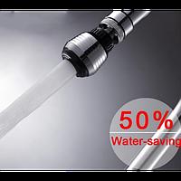 Аэратор, Экономия 50% воды, два режима душ / струя