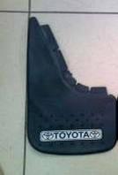 Брызговики универсальные Toyota