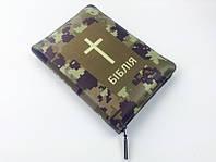 Библия на украинском языке с застежкой