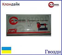 Гвоздь для степлера Intertool PT 8616