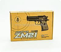 Игрушечный пистолет «Airsoft Gun» ZM21