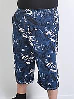 Мужские пляжные бриджи ниже колена (синие)