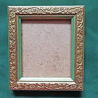 Рамка для картин, икон, фотографий 6*7 (золото с зеленым кантом)