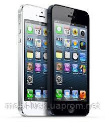 Айфон 5 s цена в томске - d7c