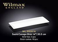 Блюдо для подачи суши и канапе 35,5 см Wilmax wl-992016