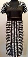 Платье летнее черно-белое 52-54