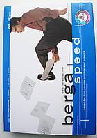 Бумага офисная Berga Speed, А4, 80 г/м2, 500л