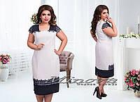 Платье Минова в интернет магазине  7км