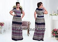 """Платье в интернет магазине  И """"Виолетта"""" №1719"""