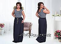 платье в интернет магазине Минова
