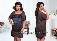 платье-туника в интернет магазине Минова