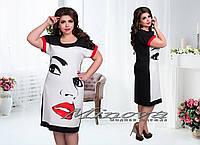 Платье П №340 Ткань костюмный креп трикотаж