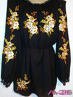 Чёрная женская блузка с вышивкой Жіноча блузка з вишивкою.
