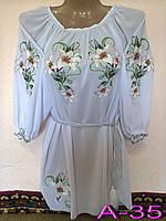 Красивая женская вышиванка Жіноча блузка з вишивкою.