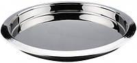 2565 Поднос барный нерж. Хамер Ø410 мм, кухонная посуда