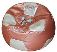 Детское Кресло мяч пуф WINX бескаркасная детская мебель
