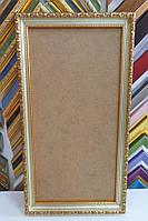Рамка для картин, икон, фотографий 17,5*32 (светлое золото, темное золото)
