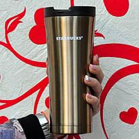 Термос-чашка Starbucks Smart Cup Золото / Серебро