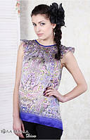 Блуза-туника для беременных Samanta синий электрик