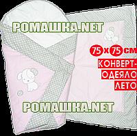 Летний конверт-одеяло на выписку 75*75 с вышивкой для девочки, верх и подкладка хлопок, внутри синтепон РЗВ