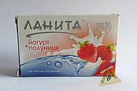 Косметическое мыло Ланита йогурт клубника 90 гр