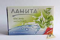 Косметическое мыло Ланита овсяное молочко 90 гр