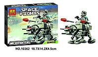 Конструктор Bela 10362 аналог LEGO Star Wars AT-AT 88 деталей