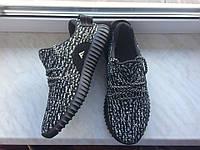 Кроссовки adidas yeezy boost 40-45 размеры