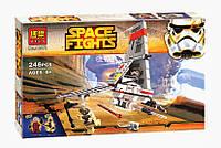 """Конструктор Bela 10372 аналог LEGO Star Wars """"Космический истребитель"""", 246 дет"""