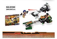 """Конструктор SY502 аналог LEGO Star Wars """"Повстанцы"""", 283 дет"""