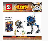 "Конструктор SY501 аналог LEGO Star Wars ""Битва дроидов"""