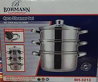 Кастрюли Bohmann 4 pc Steamer Set BH-3213