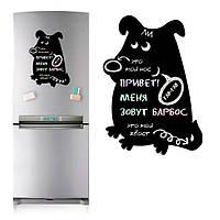 Магнитная доска на холодильник Пес Барбос 30х42 см